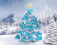 SBS CHRISTMAS IDENT