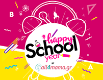 Happy School Year Event | all4mamagr