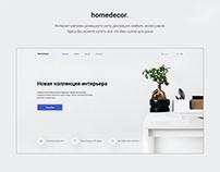 Интернет-магазин - homedecor.