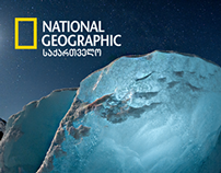 National Geographic Georgia  (Redesign)
