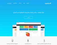 Hasead website UI / UX
