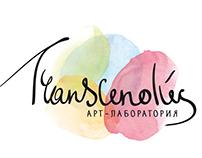 "Арт - журнал ""Transcendus"" №1"