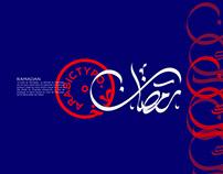 Ramadan 2020_FREE Greeting Cards_Package_01