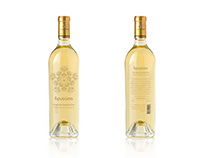 """""""Δρυούσα"""" Samian white wine"""