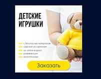 Коллекция баннеров для Torba.ua