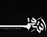Arabic Typography Quotes 2