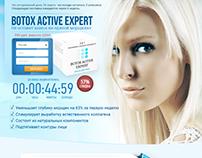 """CPA LANDING PAGE """"BotoxAE2"""" Bestowhope@mail.ru"""