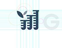 GrowingLabs - Logo Redesign
