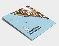 The Republic of Guinea brochure