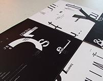 Typographic Practice