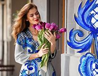 Blue Tile print collection
