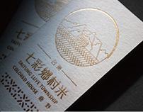 TAIWAN rice packaging&cis design