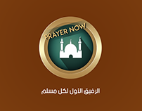 Prayer Now APP - Social Media Design