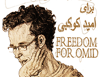 FREEDOM FOR OMID