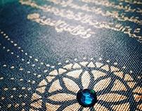 Ayat ul Kursi on Canvas (30x40cm)