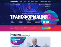 Forum Transformation, 2016