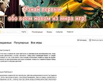 Yandex.Games