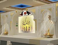 Dubai EVENT RAMADA KAREM 2015