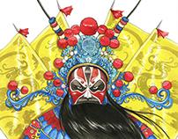 'A Celebration of Chinese Opera'