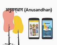 Anusandhan - UX and UI