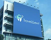 Dental tourism DentTravel - naming & logotype /branding