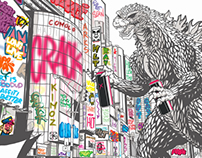 Maybe Godzilla Is A Graffiti Artist