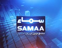 Samaa TV IDENT_2012