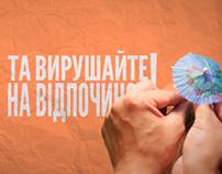 meteoprog.ua