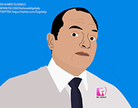 DR Ahmed ELGebaly