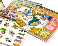 A Few Children's Activity Books