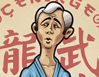 Fung Hu