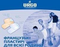 URGO Plasters (2006)