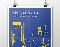 Poster For Artistic Play - Pianolaa -