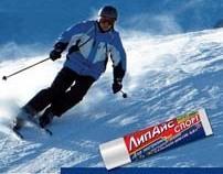 Lip Ice Sport (2006)