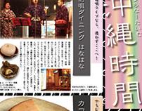 my information magazine