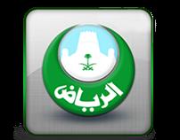 amana 940 el ryad saudi