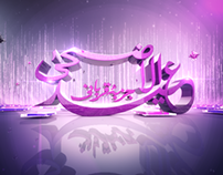 EID UL ADHA ID
