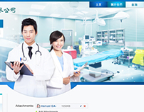Wing Hong Medical Co. Website