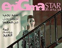 Actress Donia Samir Ghanem Cover & Fashion Shoot