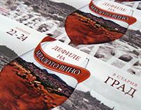 Дефиле на Младото Вино - Пловдив 2013