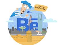 Character Behance Riyadh شخصية بيهانس