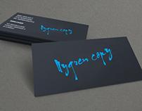 Nygren Copy