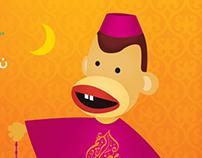 Mobinil Ramadan Corner 2013