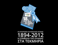 18th Olympic collectors fair 2012