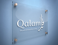 Qalam Logo