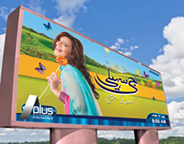 Outdoor campaign - APLUS
