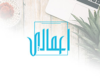 A3mali App - UI Design