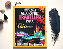 National Geographic traveller, India. Uganda travelogue
