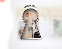 """Дизайн сайта фотостудии """"Зазеркалье"""""""
