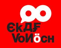 Ekaf Von Nöch